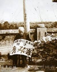 李井泉害死无数四川人,其孙女李飞飞祸害美国公民,这个世界还有天理吗?